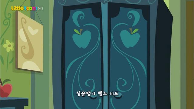 File:S3E4 Title - Korean.png