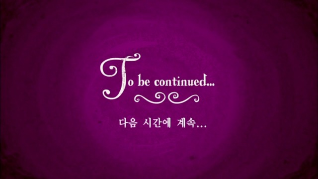 File:Korean 'To be continued...' (Season 2).png
