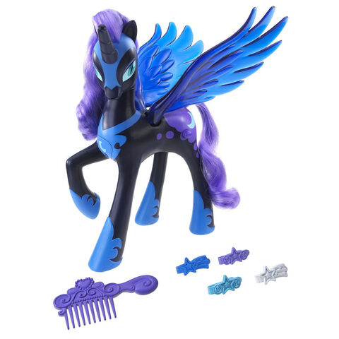 File:Toys R Us Nightmare Moon toy 2013.jpg