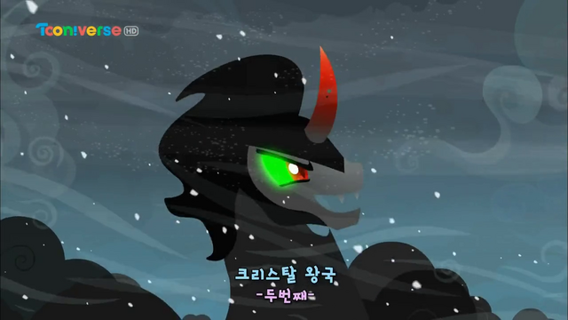 File:S3E2 Title - Korean.png