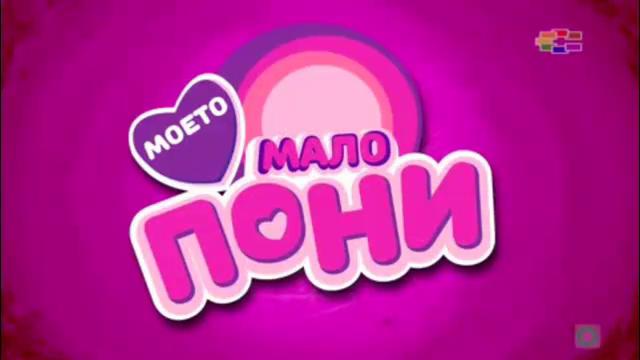 File:Macedonian Show Logo (TV).png