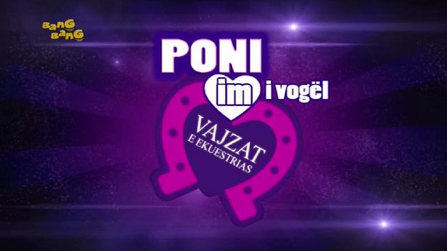 File:Rainbow Rocks My Little Pony Logo - Albanian.png