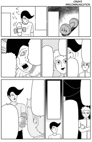 File:Ch86 (Omake).png