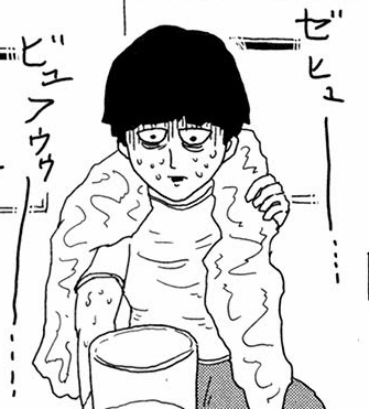 File:Physically exhausted Mob.png