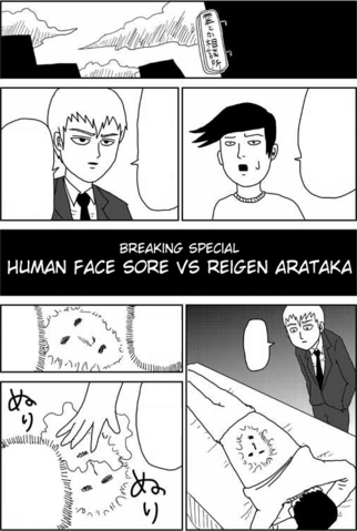 File:Ch9 (Omake2).png