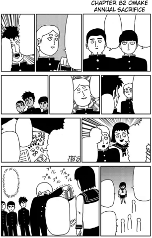 File:Ch82 (Omake).png