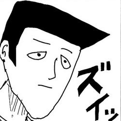Ryohei Shimura2
