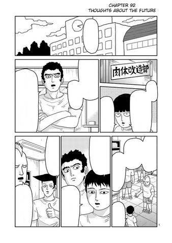 File:Ch92.png