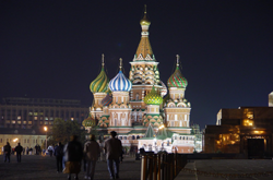 File:Moscow.png