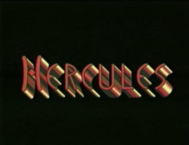 File:Hercules logo.png