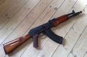 AK-47 Real Life