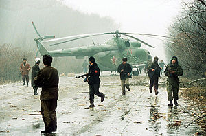 File:300px-Evstafiev-helicopter-shot-down.jpg