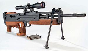 File:300px-WaltherWA2000.jpg