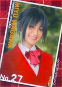 Miyu Negima Promo
