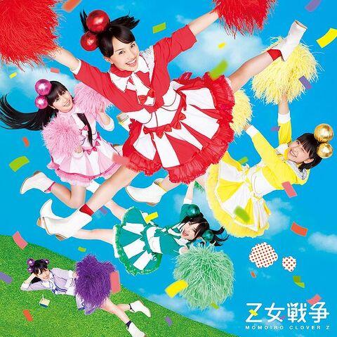 File:601px-Otome Sensou Limited B.jpg