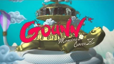 ももいろクローバーZ「GOUNN」MV