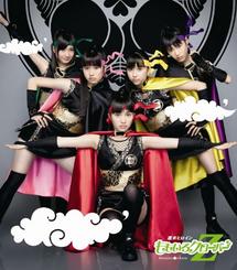 Momoclo D no Junjou Cover