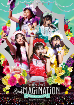 Onna 2012 Cover