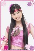 Ahrin Pinky Promo