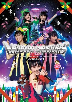 Momokuri 2012 Cover D1