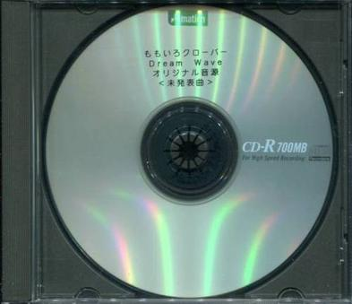 File:Dream Wave CDR.png
