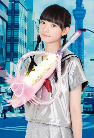 File:Rina Mikakunin Promo.png