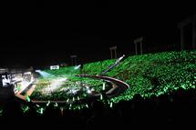 Green Cylume Kokuritsu