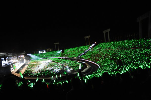 File:Green Cylume Kokuritsu.png