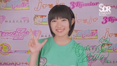 File:Nanairo Hinata.png