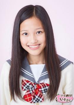 Norika Ito Wokashi 2015