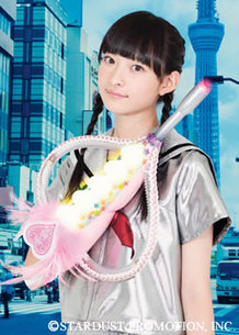File:Matsuno Rina 2013.jpg