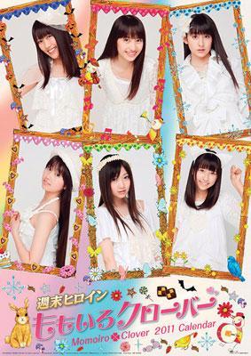 File:Momoiro Clover 2011 calendar.jpg