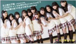 Shiritsu Kagayaki Jogakuen Promo