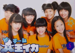 Team Daioh Ika Promo