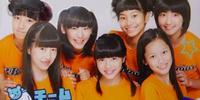Team Daioh Ika
