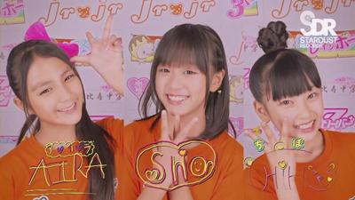 File:Nanairo Aira Shion Chiho.png