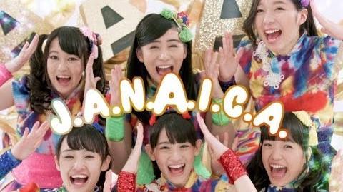 チームしゃちほこ - J.A.N.A.I.C.A. Team Syachihoko - J.A.N.A.I.C.A. OFFICIAL VIDEO