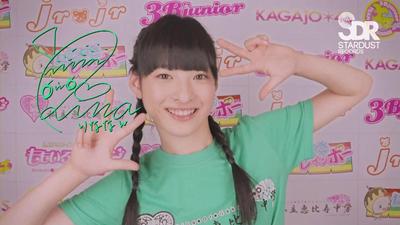 File:Nanairo Rina.png