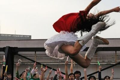 Ebizori Jump