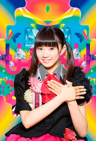 File:Mirei Butterfly Promo.png