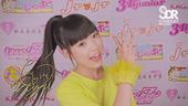 Nanairo Chiyuri