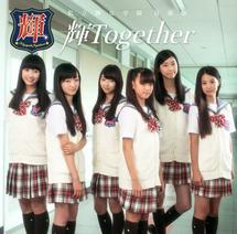Kagayaki Together Cover