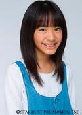 Yu Stardust 2011