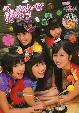 File:Momoiro Clover Z Momoclo Club xoxo Official Book.jpg