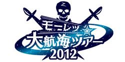 Mouretsu Tour Logo