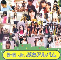 3-B Jr. Petit Album