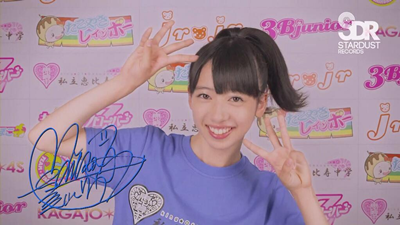 File:Nanairo Rika.png