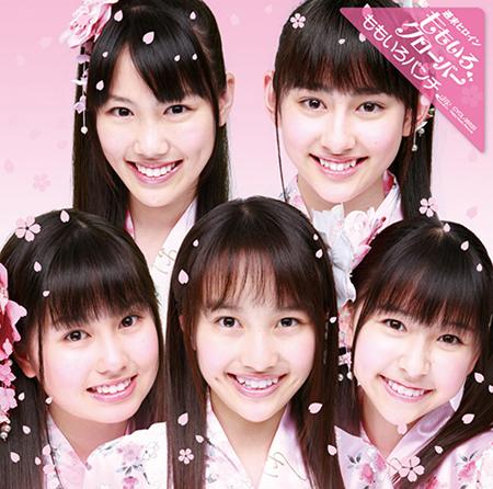 File:Momoiro Punch Regular Cover.png
