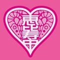Ebichu Logo Small