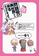 Mondaiji-tachi ga isekai kara kuru soudesu yo v9 cl01